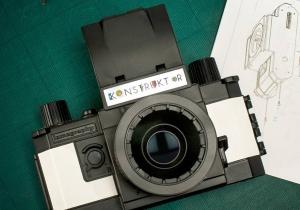 Lomography Konstruktor F -- pasiune foto!