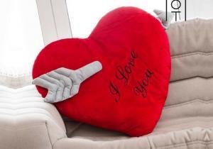 Perna imensa I LOVE YOU -- Situatia e fara scapare...