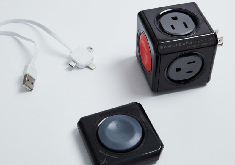 Powercube Extended  Remote Set -- cu cablu de 1.5m  image