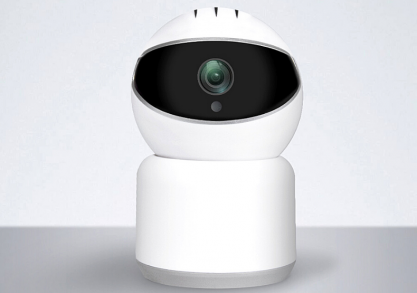 The Eye wireless camera -- camera video de supraveghere
