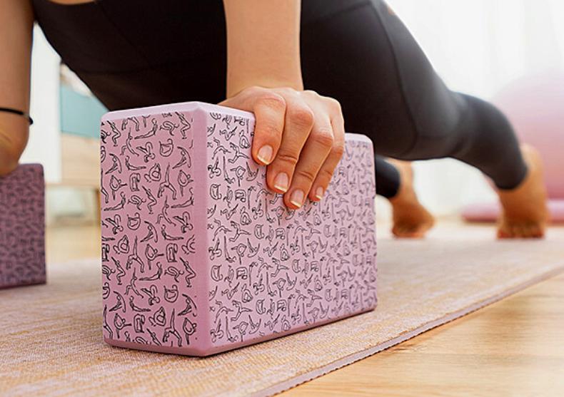 Caramida Yoga Brigha -- aviz catre avansati  image